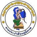 1200px-PWA_logo