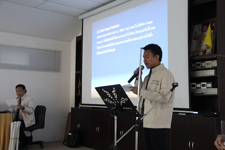 Engineer Seminar 3 March 2016