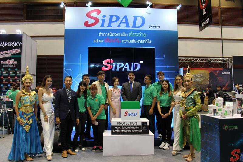 """บริษัท สตาบิล จำกัด เปิดตัวผลิตภัณฑ์ใหม่ """"SiPAD"""" ไซแพด อุปกรณ์ป้องกันไฟกระโชกช่วงสั้น และช่วงยาว แบบพกพา"""